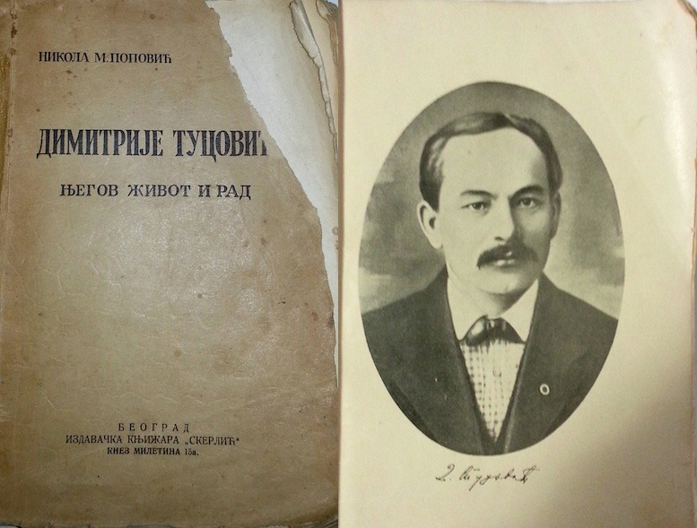 DT_book_cover