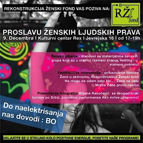 RZFond proslava 2009