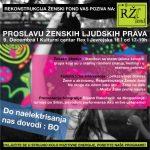 RZFond_proslava_091209