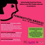 feministicki cros(s)