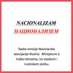 nacionalizam-s