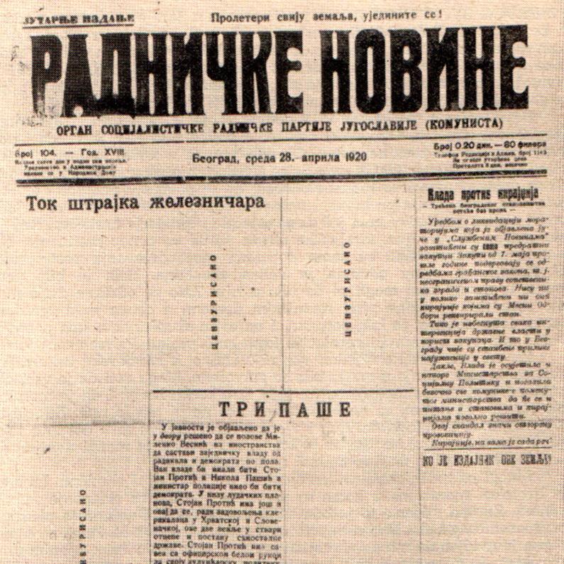 Cenzurisane_Radničke_novine_1920