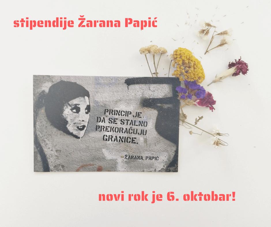 stipendije Žarana Papić produžen rok